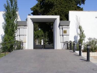 Cementerio San Rafael Puerta Fuensanta