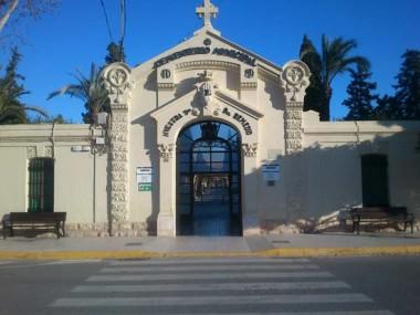 Puerta de Alicante