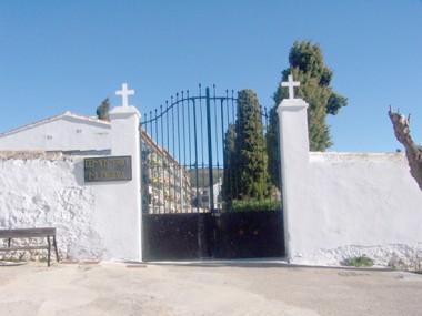 Puerta de Alcublas