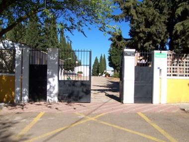Puerta de Zafra