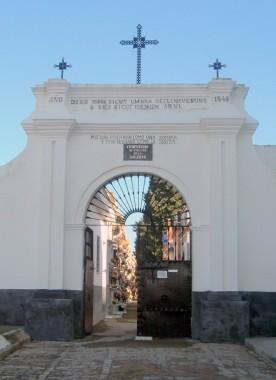 puerta de Cantillana, Sevilla